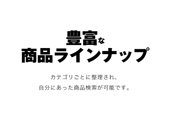 公式アプリイメージ
