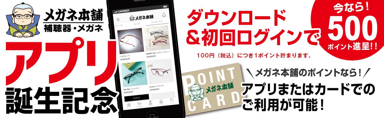 /common/bnr_app.jpg