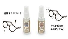 【老眼鏡】ecoLia 1005