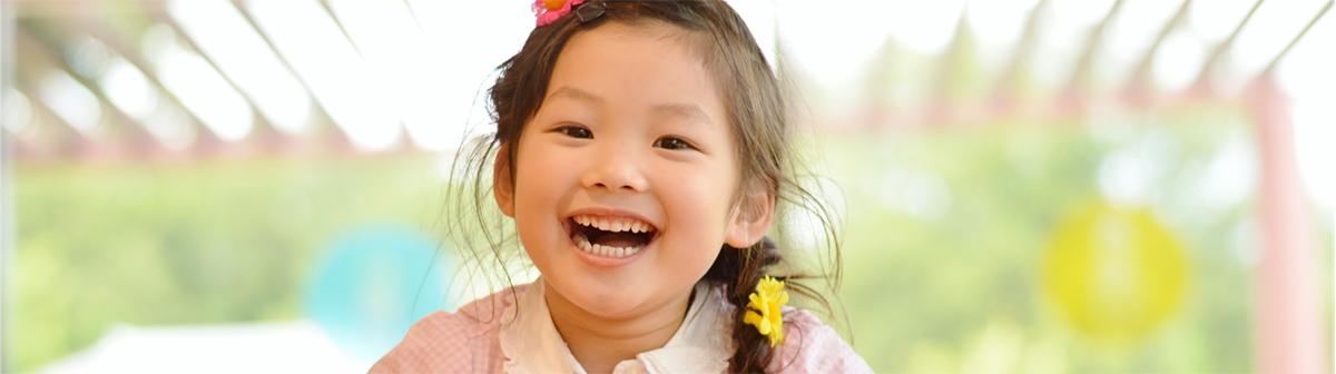 小児治療用眼鏡等の保険適用について