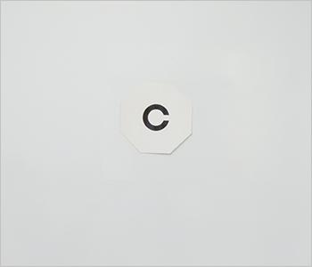 視力1.2の見え方イメージ