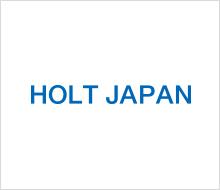 HOLTジャパン