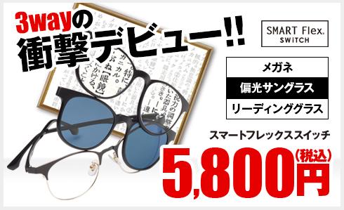 2wayの衝撃デビュー!!