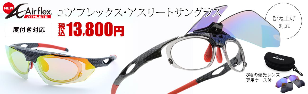 /common/top_slide_afath_san.jpg