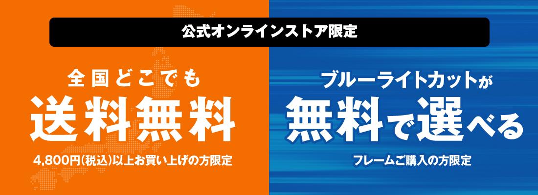 top_slide_cam200702.jpg