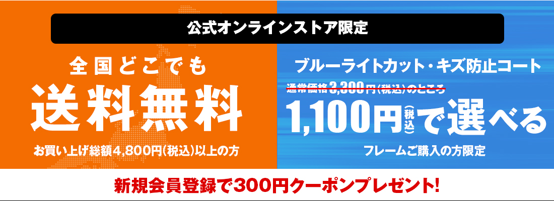 top_slide_free02_200630.jpg