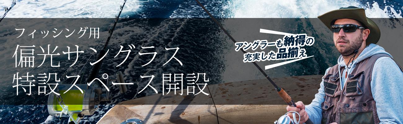 /common/top_slide_fishing.jpg