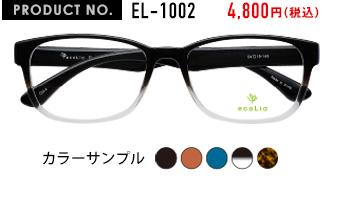 PRODUCT NO.EL-1002