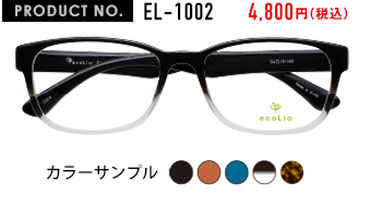 PRODUCT NO.EL-1002