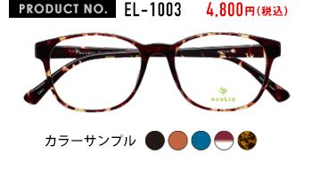PRODUCT NO.EL-1003