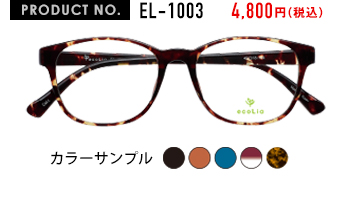 PRODUCT NO.EL-1003