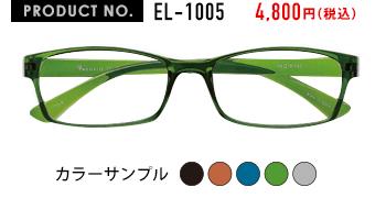 PRODUCT NO.EL-1005