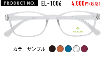 PRODUCT NO.EL-1006