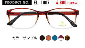 PRODUCT NO.EL-1007