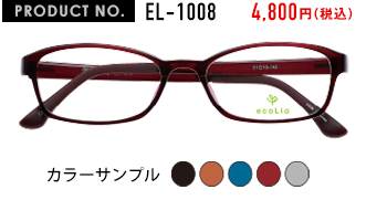 PRODUCT NO.EL-1008