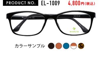 PRODUCT NO.EL-1009