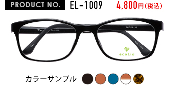 PRODUCT NO.EL-1009