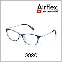 Air flex