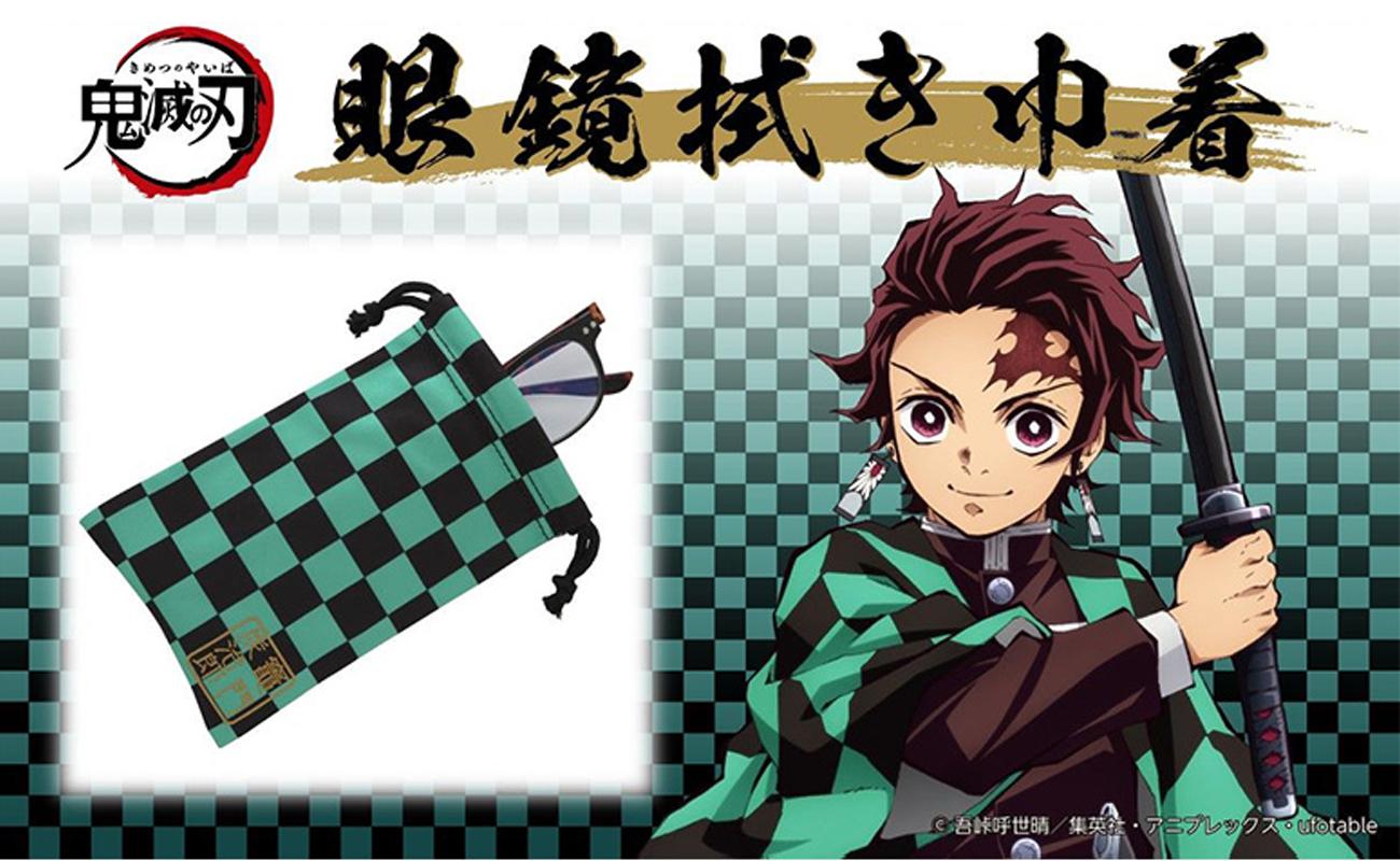 話題のアニメ「鬼滅の刃」メガネ拭き巾着 大好評発売中!