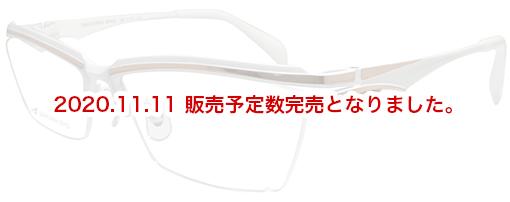サムライ翔(SAMURAI SHO)