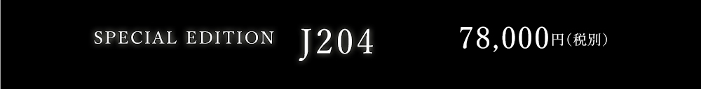 SPECIAL EDITION J204