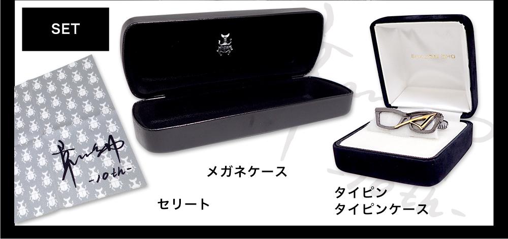 2019年モデル サムライショウ SAMURAI SHO SET