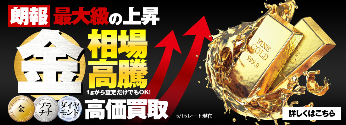 /detail/top_slide_gold.jpg