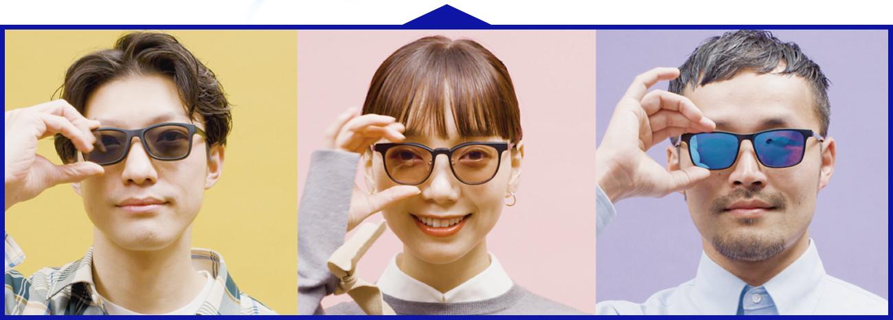 噂の凄メガネ